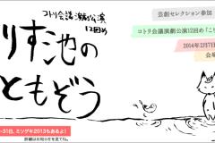 korisu_miso_top